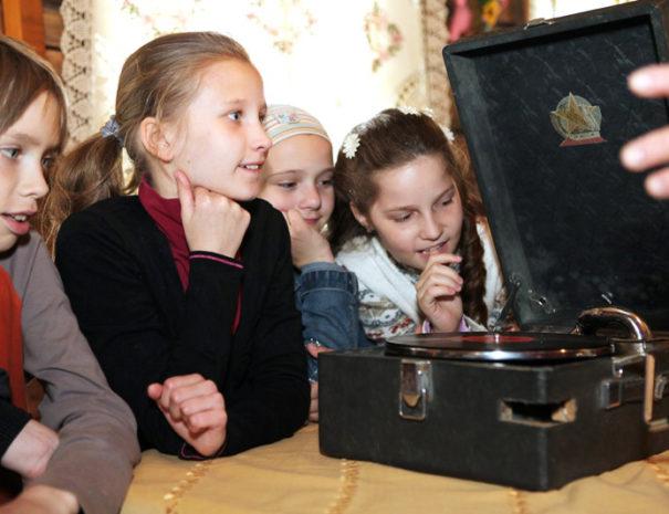 Интерактивная программа для детей младших классов